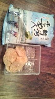 米チップス