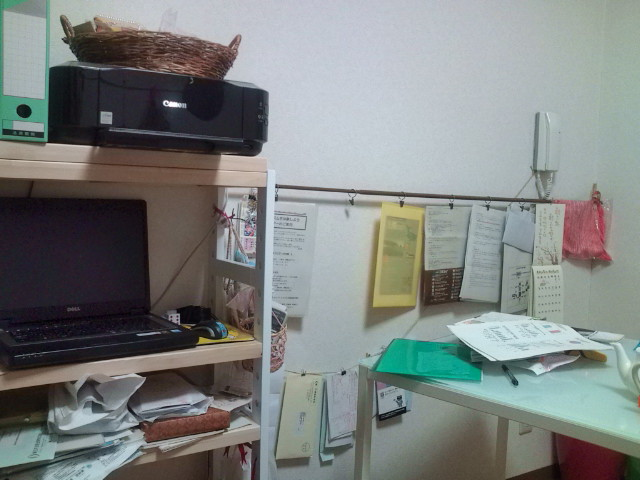 ☆My office<br />  ☆