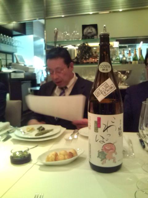 瑞冠の酒in<br />  シマムラ