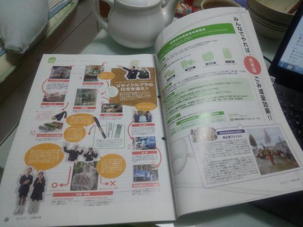 Img_20121031_231536