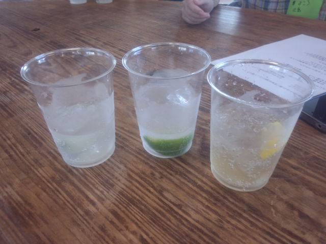 Green Drinks Saijo