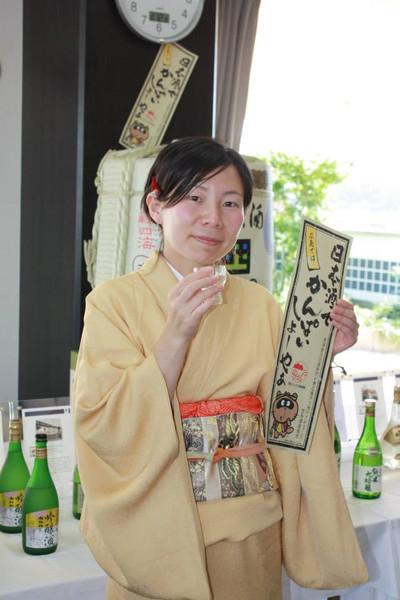 Ogura
